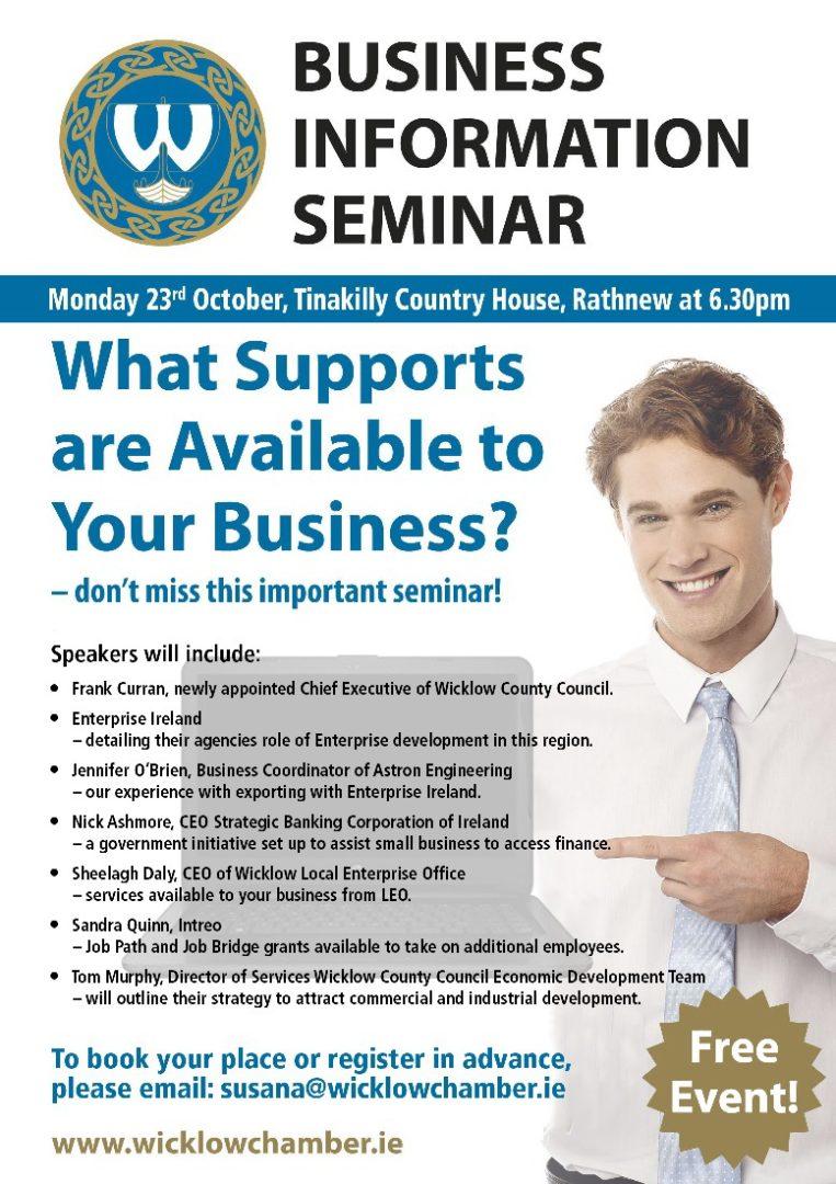 Business seminar poster 2017